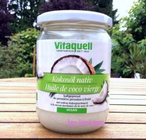 Кокосовое масло холодного отжима (nativ virgin, coco vierge, vegan)
